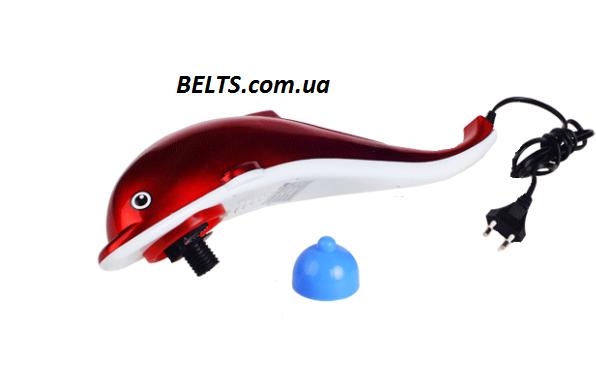 Инфракрасный массажер Дельфин для всего тела