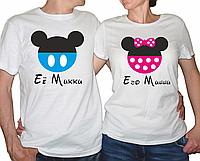 """Парные футболки """"Её Микки/его Минни"""""""