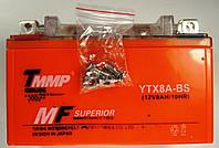 Мото аккумулятор 12v 8А гелевый ТММР