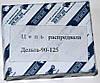 Цепь распредвала Дельта-90-125 EVO