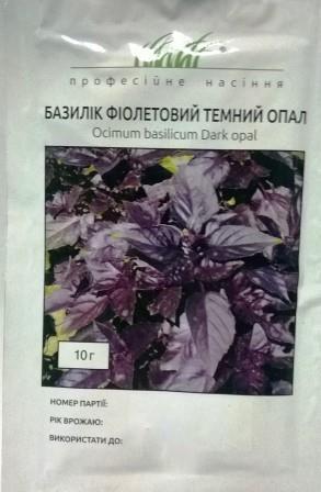 Базилік червоний Темний опал 10г (Проф насіння)