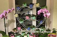 """Подставка для цветов """"Сердце большое на 15 чаш"""""""