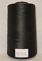 TUR-IP 120/5000м.col 1642