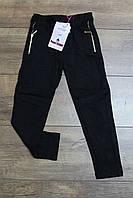 Стрейчевые брюки для девочек 4- года