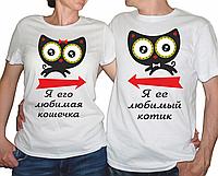 """Парные футболки """"Котик и кошечка"""""""