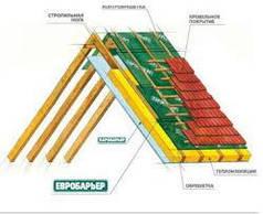 Евробарьер™ 115  – гидроизоляционная супердиффузионная подкровельная мембрана