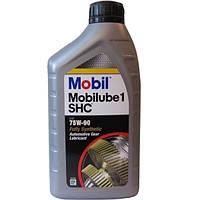Масло трансмиссионное MOBIL MLUBE1 SHC 75W90 1л (MB 75W90 SHC 1L)