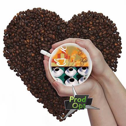 Кава арабіка Колумбія ексельсо зерно 0,5 кг , фото 2