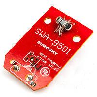 Усилитель антенный SWA-9501