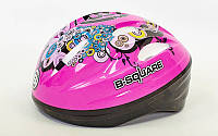 Защитный шлем для роллеров и велосипедистов - B-Square Розовый