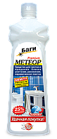 Bagi Метеор для ванной комнаты 750 мл