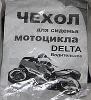 Чехол сиденья Дельта водительское