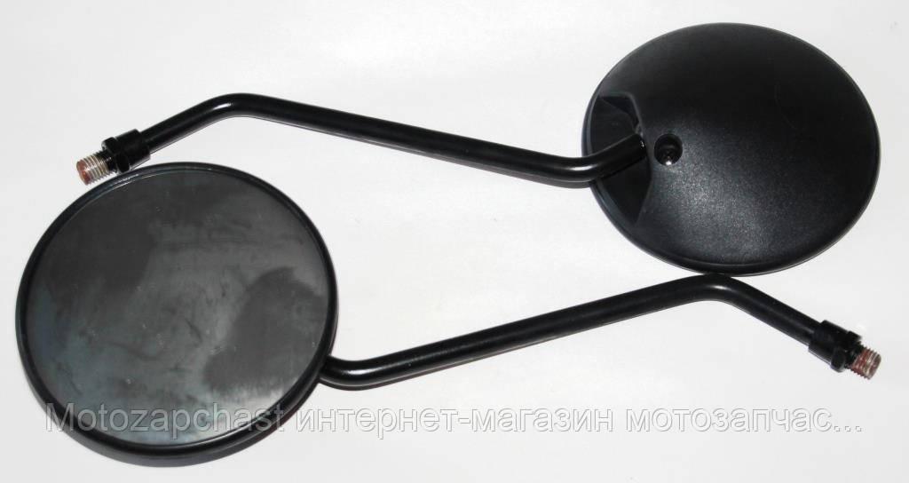 Зеркала Альфа чёрные , ножка чёрная ТММР