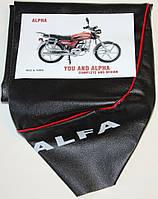 Чехол сиденья Альфа  TAIWAN с надписью ALFA