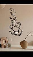 Декоративная наклейка  чашка 30*60см.