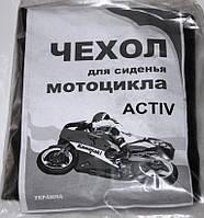 Чехол сиденья Aktiv