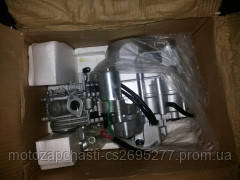 Двигатель Актив 125куб в сборе