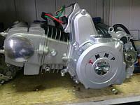 Двигатель Alpha 125см3 алюминиевый цилиндр полуавтомат TMMP Racing