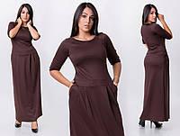 Облегающее платье в пол с карманами по бокам
