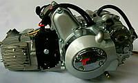 Двигатель Альфа 125 см3 полуавтомат TMMP Racing