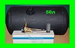 Сколько газа входит в баллон ГБО при заправке? Размеры баллонов для ГБО.