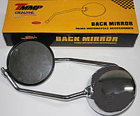Зеркала Мт хром круглые  d=10mm