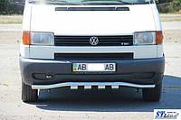Передняя губа бампера с грилем на Фольксваген Транспортер