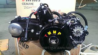 Двигатель ATV-125 для квадроциклов ( 3 вперёд и 1 передача назад ) механика ТММР Racing