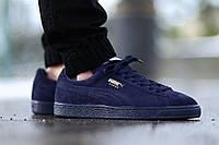 Классические кроссовки Puma Suede Classic Peacoat Blue