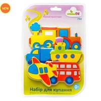 Набор фигурок на присосках для игры малышей в ванной Транспорт