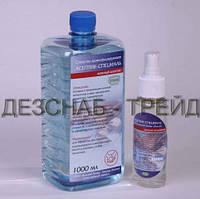 Асептик для рук в Украине. Сравнить цены cc9ab9fad699f