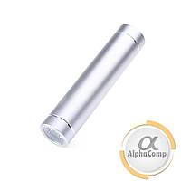 Корпус Power BANK (без АКБ, 1×18650) алюминий, фонарик 3W, silver, под пайку E7SI