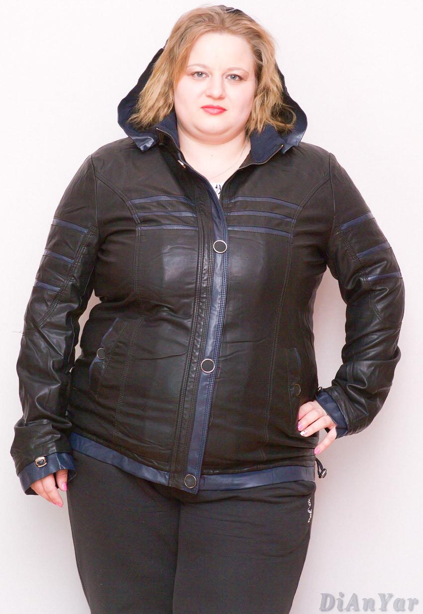 Куртка женская большого размера из экокожи ANDGELINA, Турция