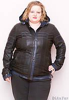 Куртка женская большого размера из экокожи ANDGELINA