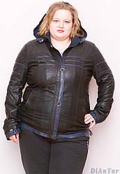 Куртка жіноча великого розміру з екошкіри ANDGELINA, Туреччина