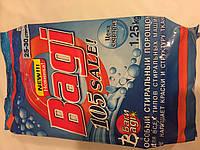 Bagi концентрированный стиральный порошок 105 SALE 1250гр