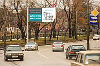 Билборды в Харькове