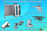 Оборудование для производства изделий из стекла