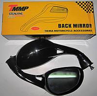 Зеркала для скутера мопеда TMMP