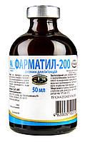 Фарматил-200 раст., фл-50мл.