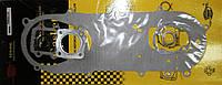 Набор прокладок двигателя YAMAHA JOG-50 старая