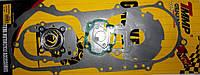 Набор прокладок двигателя YAMAHA JOG-65