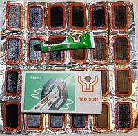 Набор шинный ( латки для заклейки камер )