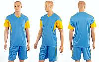 Форма футбольна без номера CO-3437-XLB(XL) (PL, р-р XL-50-52, блакитний, шорти блакитні)