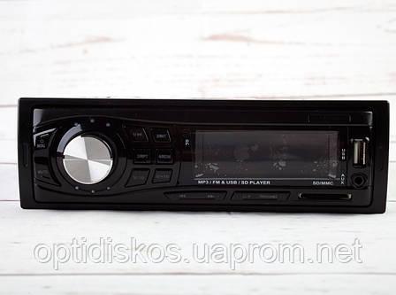 Автомагнитола MP3, DEX-X3001U (USB, SDHC, AUX, FM), фото 2