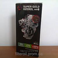 Анамегаторы Адиоз Super Gold Ozerol mp8 40мл.