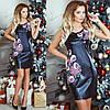 Платье Украина