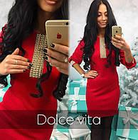 Элегантное женское платье ,ткань дайвинг , декорировано на рукавах и груди, цвет красный