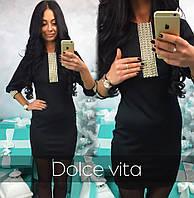 Элегантное женское платье ,ткань дайвинг , декорировано на рукавах и груди, цвет черный