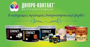 Продукти на водній основі